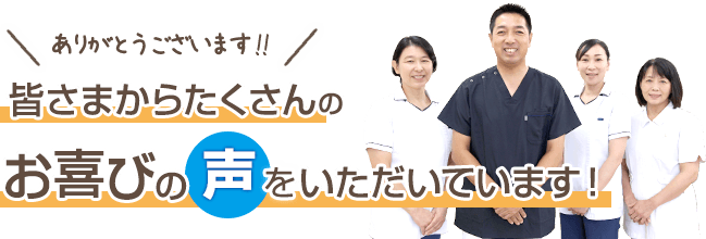 みぞぐち整骨院が熊本中央区で選ばれる5つのポイント!